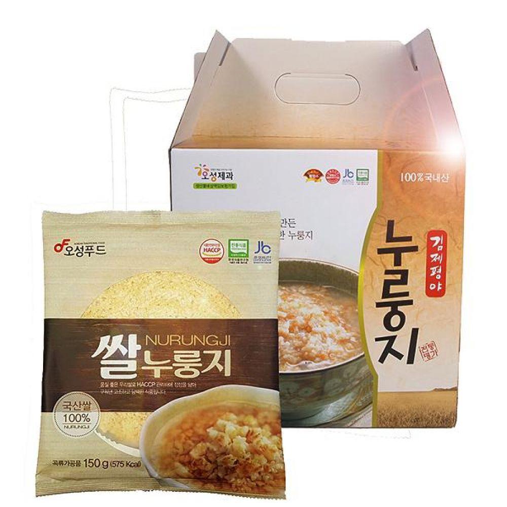 오성푸드 쌀누룽지(150gx10봉) 김제평야쌀 전통방식 그대로 고소하고 구수함 웰빙 간편식 간편 즉석 식사 대체 누룽지