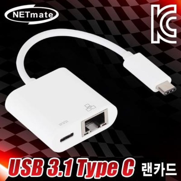 NM_CE11 기가비트 랜카드충전_PD포트 컴퓨터용품 컴퓨터부품 유무선랜카드 USB랜카드 컴퓨터주변기기