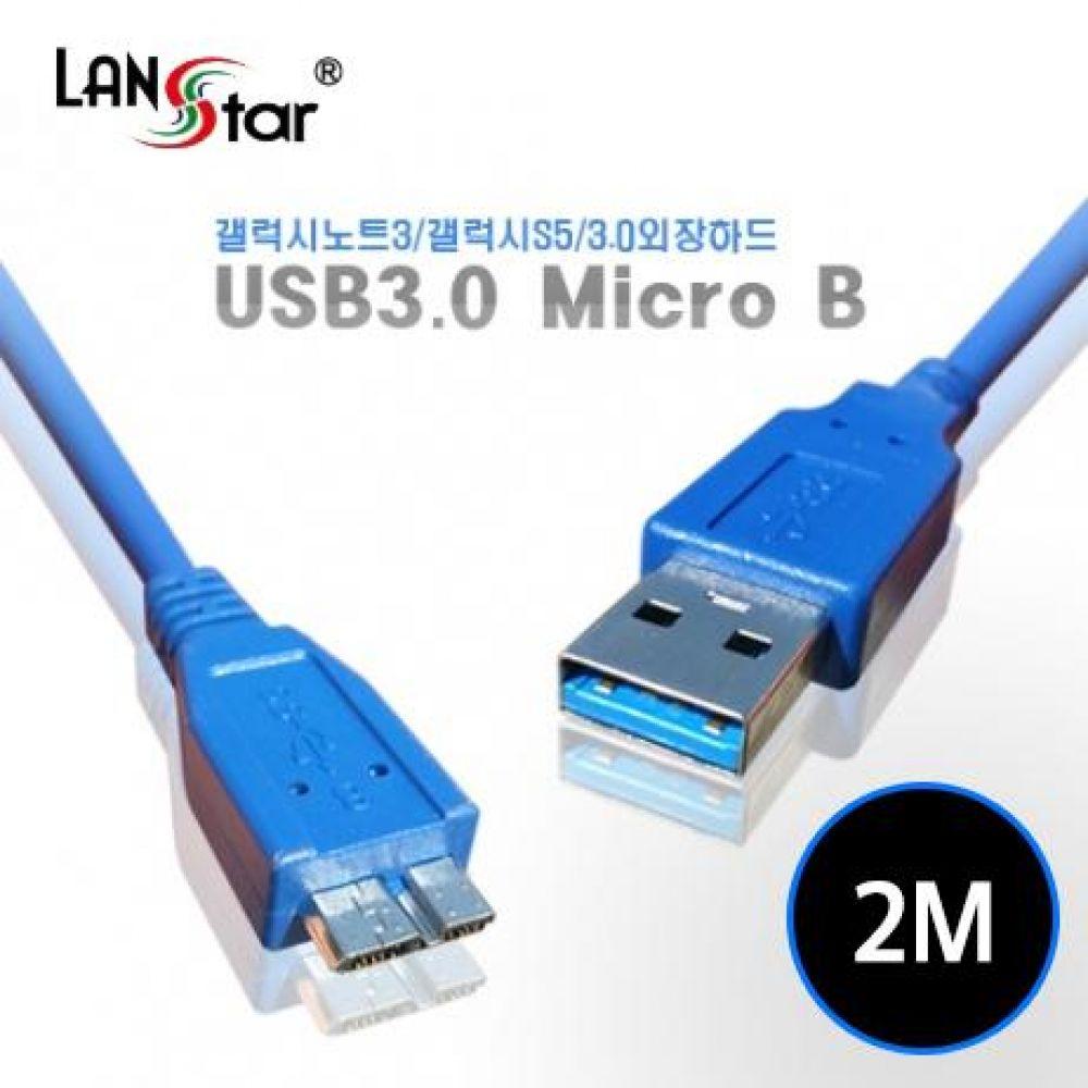 USB 3.0 케이블 AM-MICRO B5PM 2M 컴퓨터용품 PC용품 컴퓨터악세사리 컴퓨터주변용품 네트워크용품