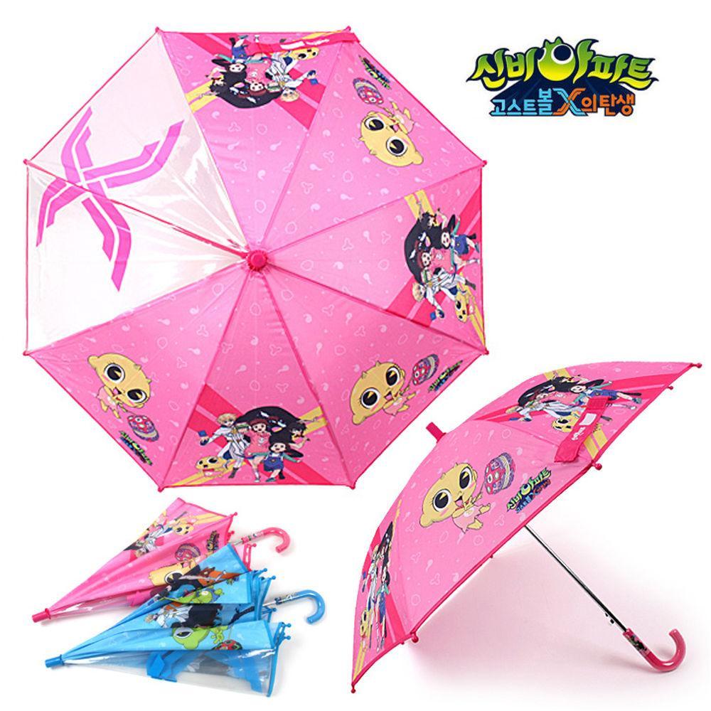 서울트레이딩 신비아파트 엑스 장우산 53 (핑크) 어린이 우산 아동우산 아동 캐릭터