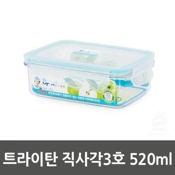 트라이탄 직사각3호 520ml_8909 생활용품 잡화 주방용품 생필품 주방잡화