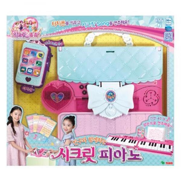 영실업 시크릿쥬쥬 뉴 시크릿 피아노(62069) 장난감 완구 토이 남아 여아 유아 선물 어린이집 유치원