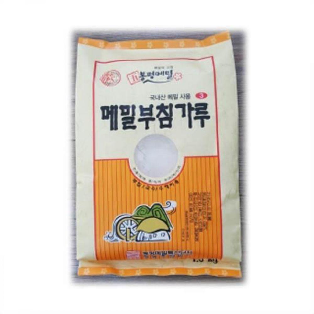 봉평 메밀 부침가루(메밀 20프로) 1.3kg x 3개 메일 국수 가루 묵 건강