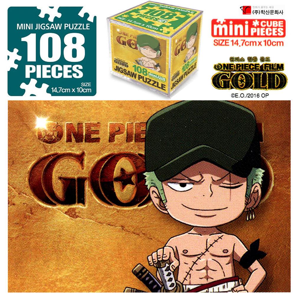 원피스골드 직소퍼즐 108pcs 조로 퍼즐놀이 캐릭터 직소퍼즐 퍼즐놀이 퍼즐 아동퍼즐 캐릭터