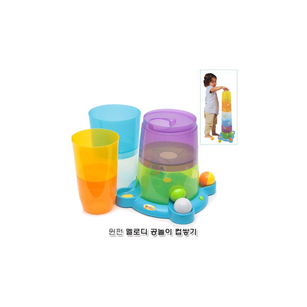 학습 유아용 완구 교육 장난감 멜로디 공놀이 컵쌓기 유아원 장난감 2살장난감 3살장난감 4살장난감