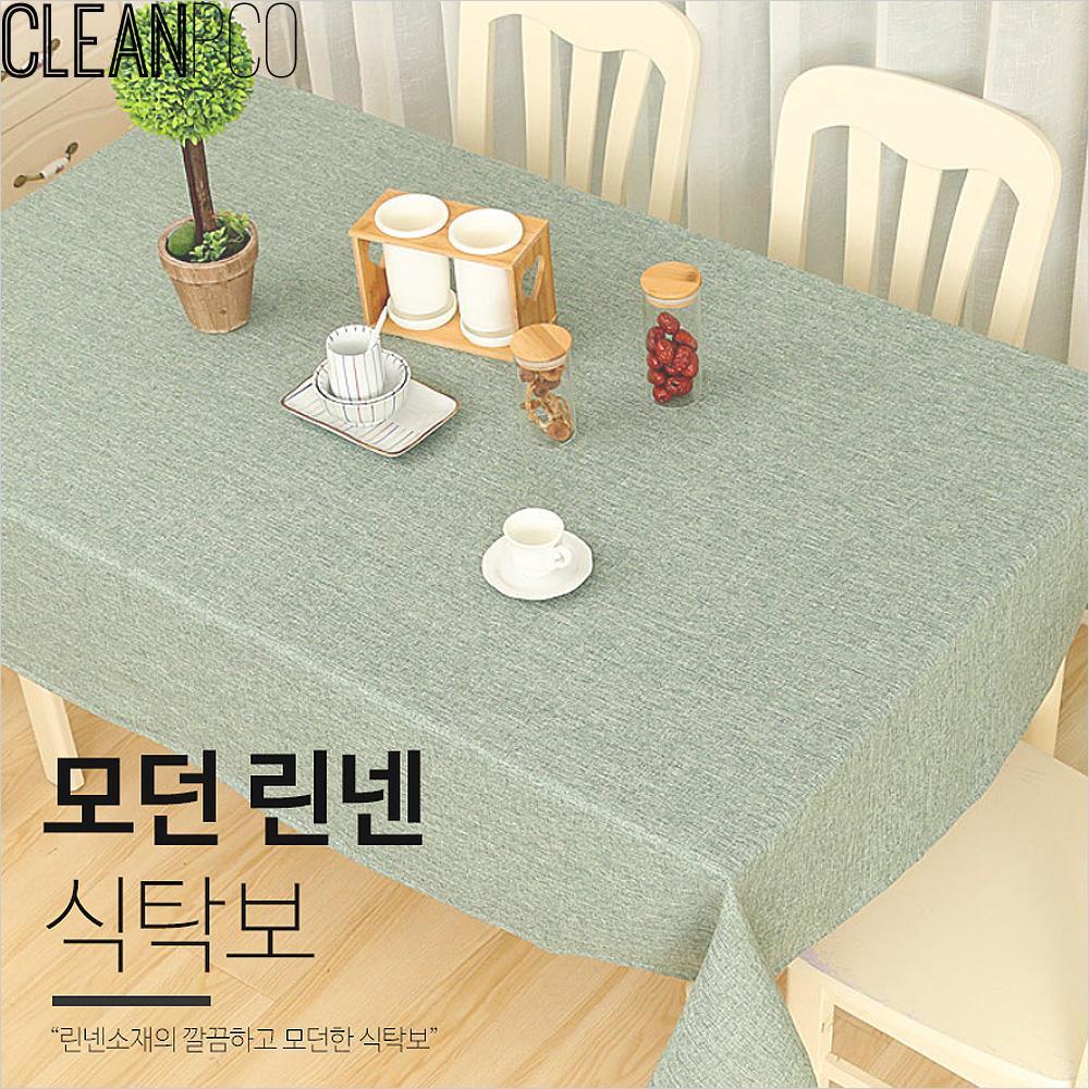 b08 모던 린넨 식탁보 P35301 테이블매트 테이블보 고급식탁보 식탁인테리어소품 식탁보