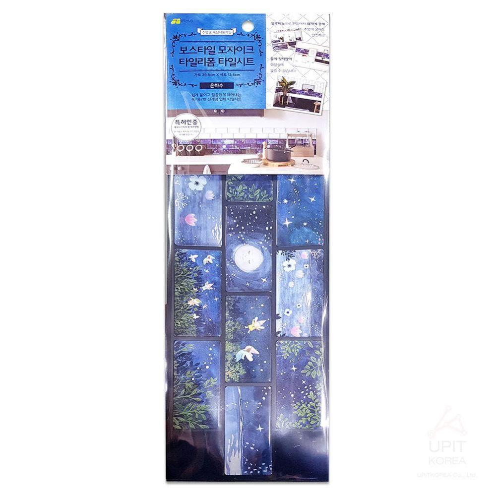 보스타일 (은하수)_0927 생활용품 잡화 주방용품 가정잡화 주방잡화