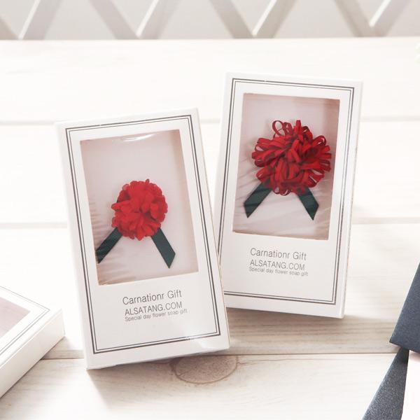 카네이션 코사지 선물세트 카네이션 비누꽃 어버이날 스승의날 비누카네이션 코사지 시들지않는꽃 부모님선물 어버이날선물 스승의날선물 브로지 꽃배달 꽃바구니