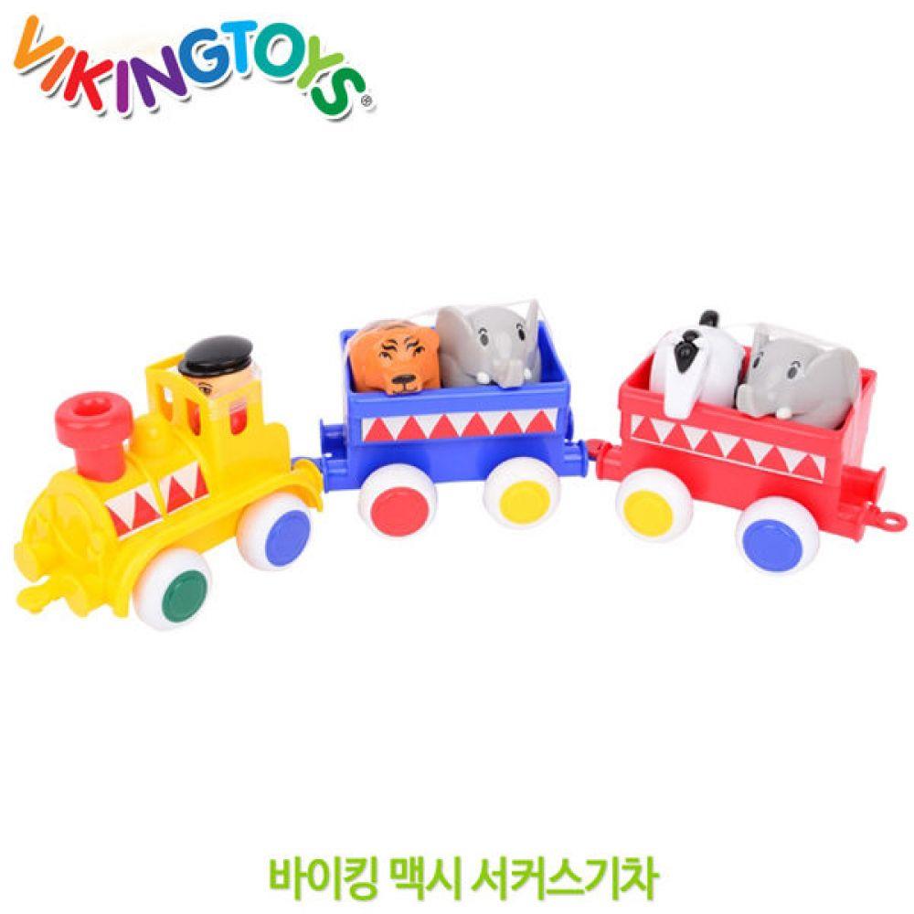 맥시 서커스기차 81073 기차트랙 기차놀이 장난감 장난감 기차 기차트랙 기차놀이 기차장난감
