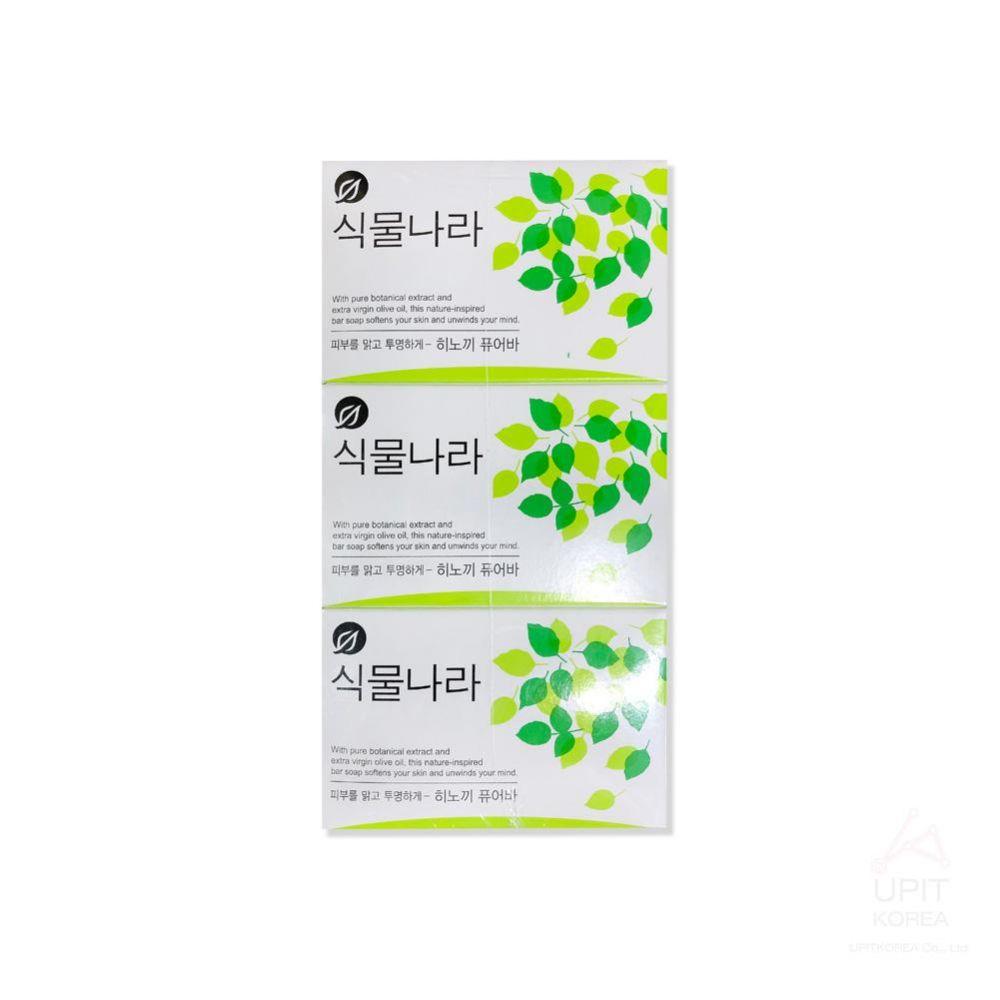 화장비누(히노끼 퓨어바)_0694 생활용품 가정잡화 집안용품 생활잡화 잡화