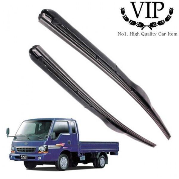 봉고 프론티어 VIP 그라파이트 와이퍼 550mm450mm 세트 봉고프론티어와이퍼 자동차용품 차량용품 와이퍼 자동차와이퍼 차량용와이퍼