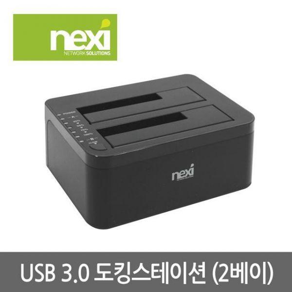 USB3.0 2Bay 하드 도킹스테이션 컴퓨터 케이블 USB 젠더 네트워크