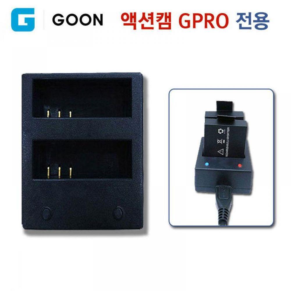 G-GOON 액션캠 GPRO 전용 듀얼배터리차저 (액션캠 별매) 액션캠 액션카메라 스포츠카메라 카메라 엑션캠