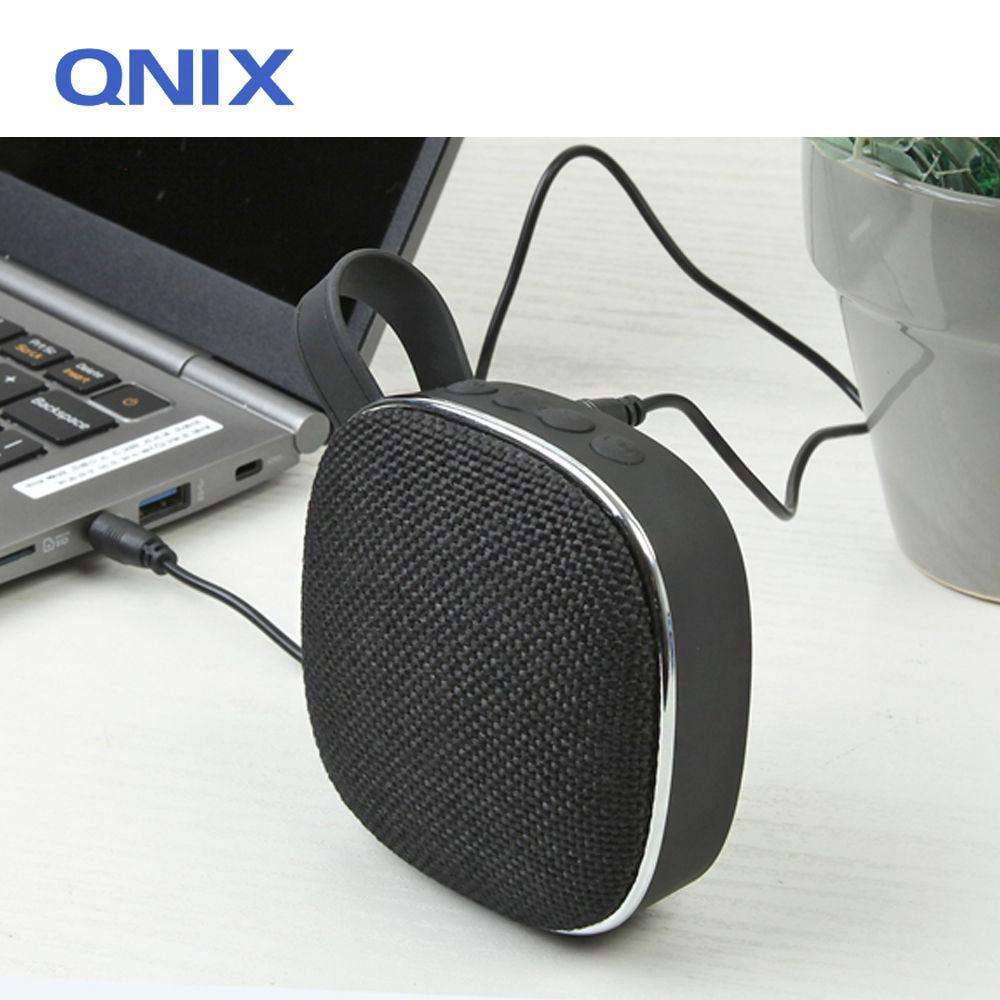 QNIX 고출력 블루투스 패브릭 스피커 (QS-2000) (�