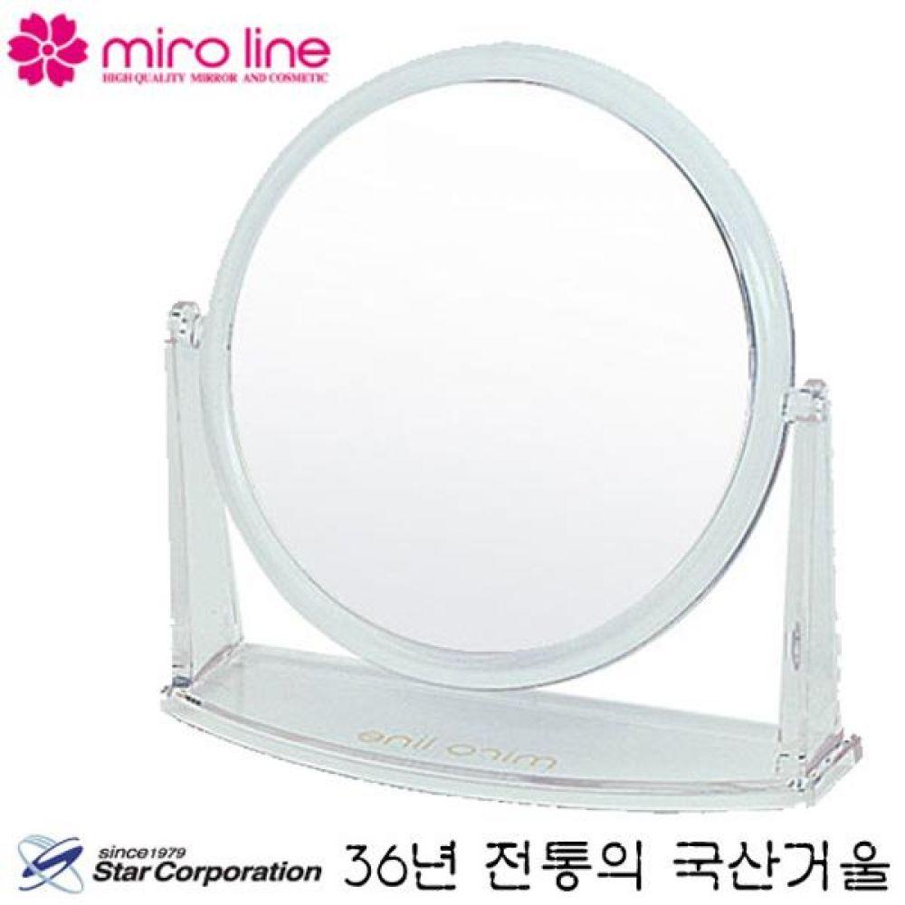 국산 스타 미로라인 투명 원형 양면 탁상거울 188x62x185mm 일반경 확대경 360도 회전 거울 미러 화장 꾸밈 여자