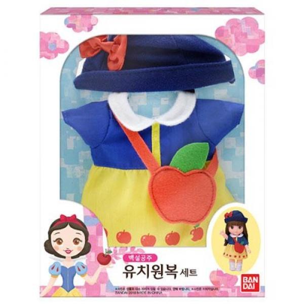 반다이 내품에쏘옥 레미&솔라 백설공주 유치원복세트(93860)
