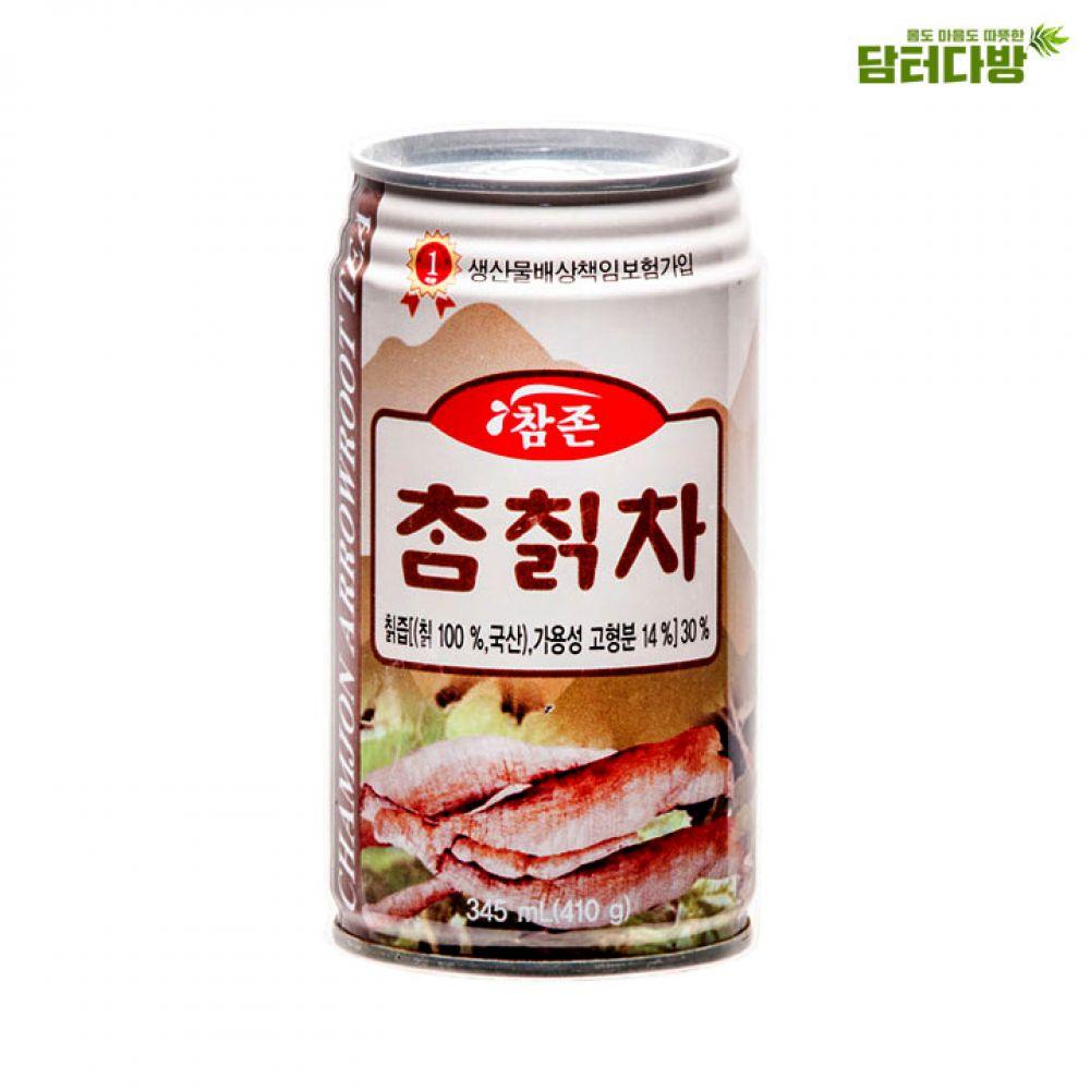 참존식품 칡차(칡즙) 캔 345ml 참존식품 참존식품칡즙캔 칡차캔 칡차 참존식품칡캔 칡즙캔345ml 참촌식품칡즙 칡차345ml 참존참칡차