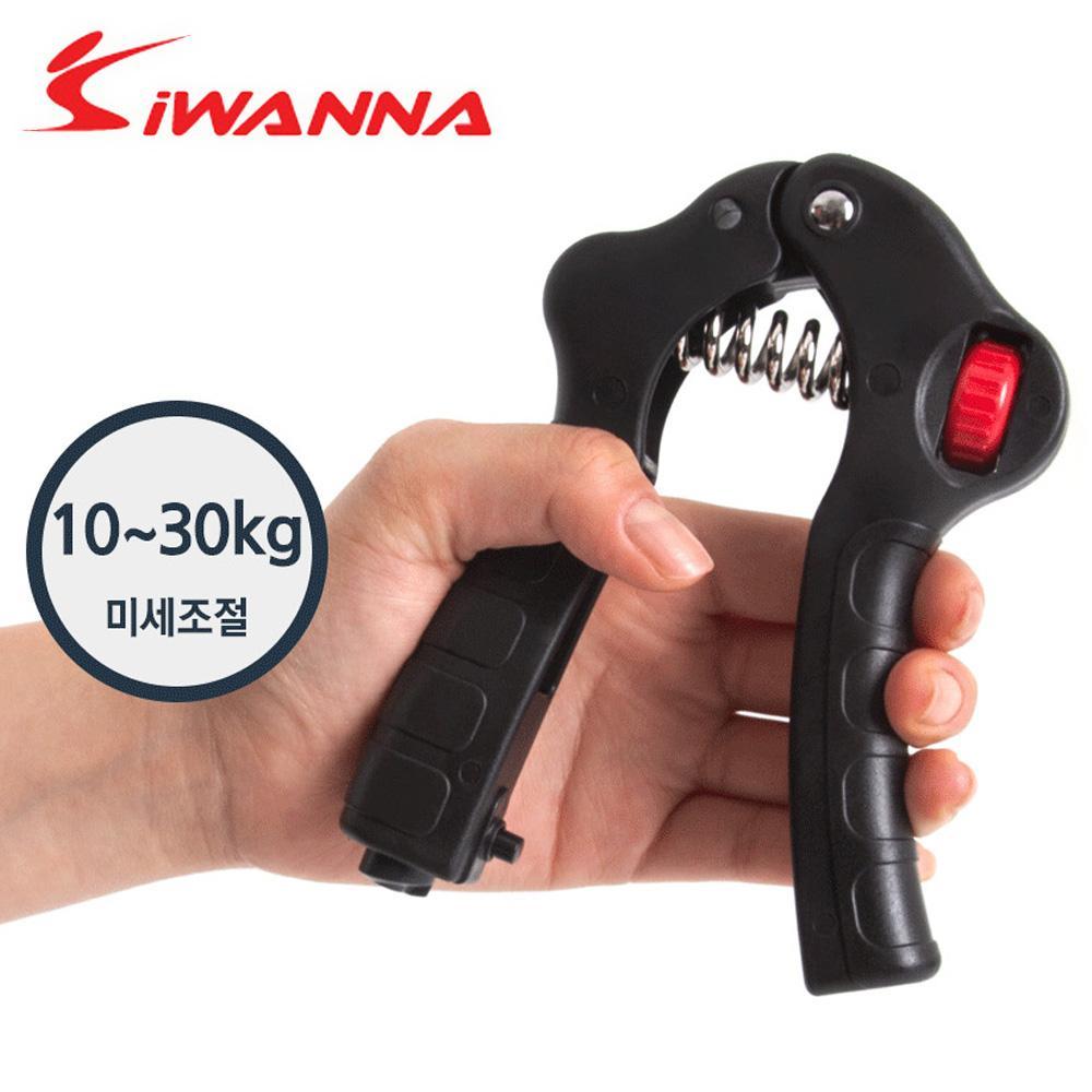 i워너737 카운트 악력기 미세 강도조절 악력기 그립운동 완력기 손목근력기 손악력기