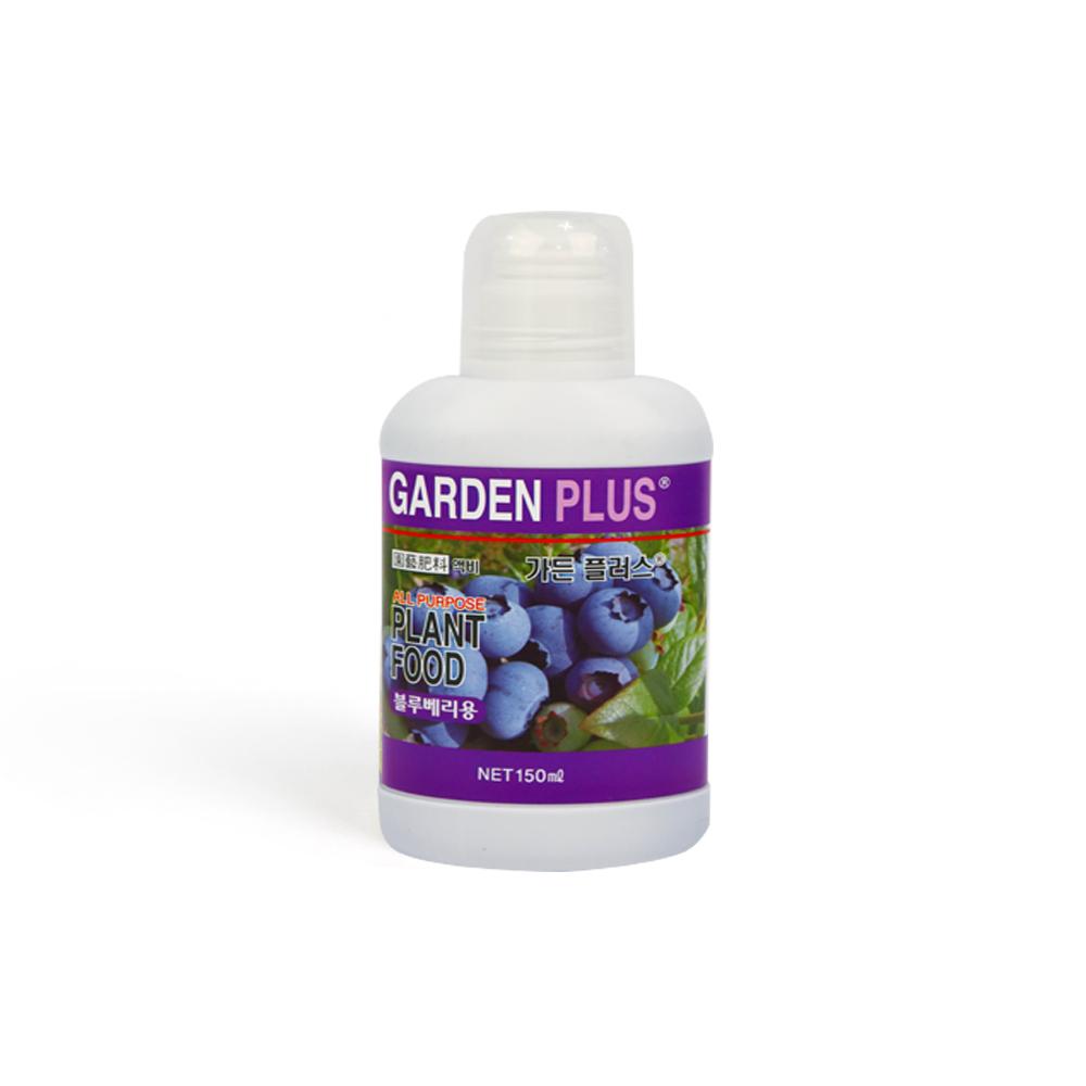 가든플러스(블루베리)  식물영양제 화분영양제 비료 블루베리 블루베리영양제 식물영양제 블루베리흙 블루베리화분 블루베리키우기