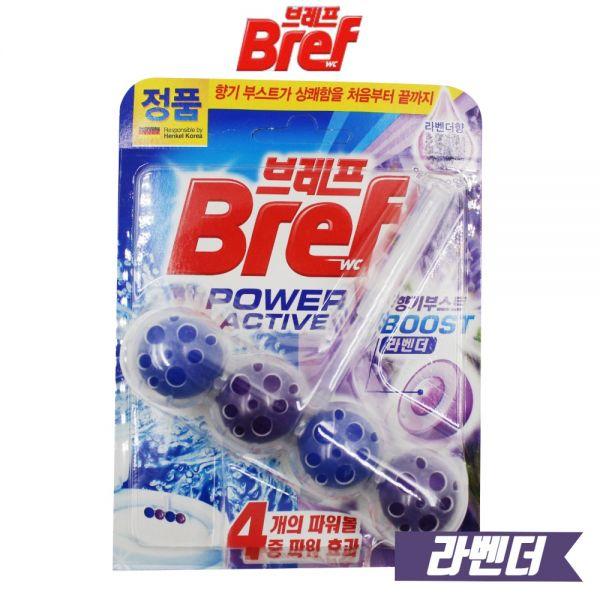 브레프 파워액티브 변기세정제 라벤더(HDI11) 브레프 파워 액티브 변기 세정제 헨켈 청소 화장실 냄새 라벤더