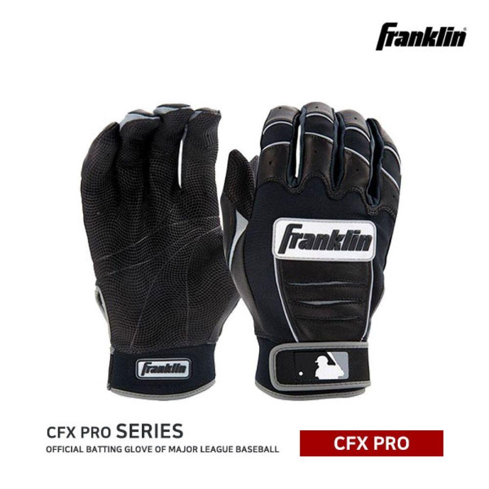 FR_프랭클린 CFX PRO 배팅장갑(블랙) 20551 프랭클린 야구용품 배팅장갑 야구장갑 베팅장갑