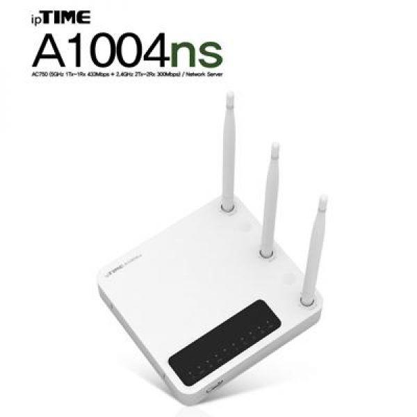 A1004NS 11ac 유무선IP공유기 컴퓨터용품 컴퓨터주변기기 공유기 유무선공유기 와이파이