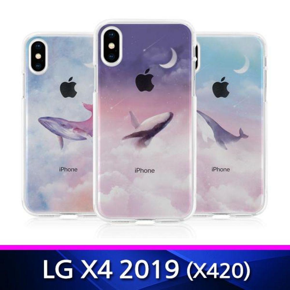 LG X4 2019 TZ 달빛고래 투명 폰케이스 X420 핸드폰케이스 휴대폰케이스 젤리케이스 투명케이스 X420케이스