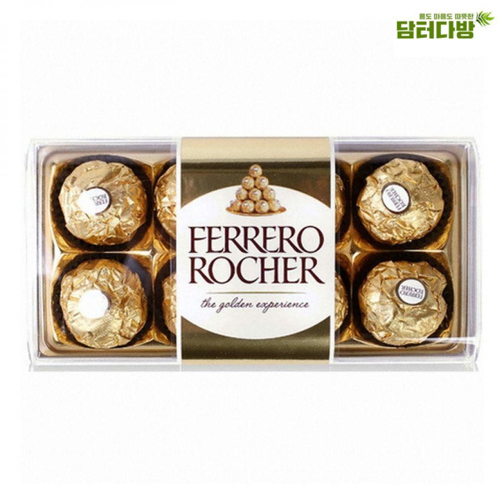 페레로로쉐 T8 사각 / 선물용초콜릿 페레로로쉐 맛있는초콜릿 초코볼 고급스러운 선물용으로좋은 발렌타인데이선물 화이트데이선물