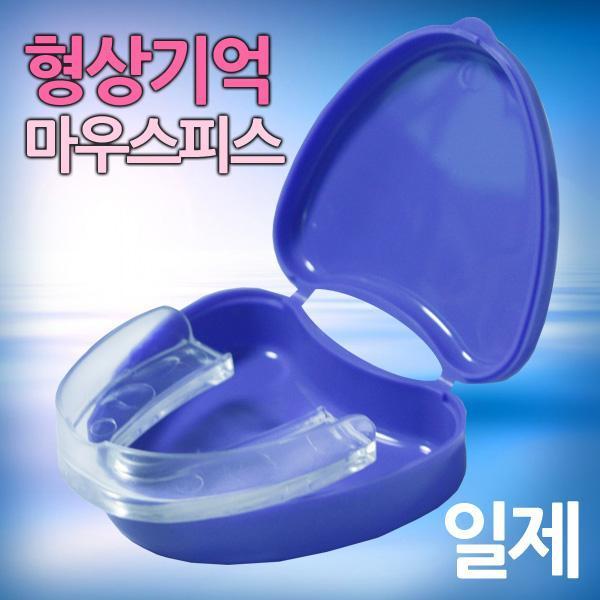 몽동닷컴 일제 형상기억 마우스피스 고급형 치아 보호대 일본산 가드