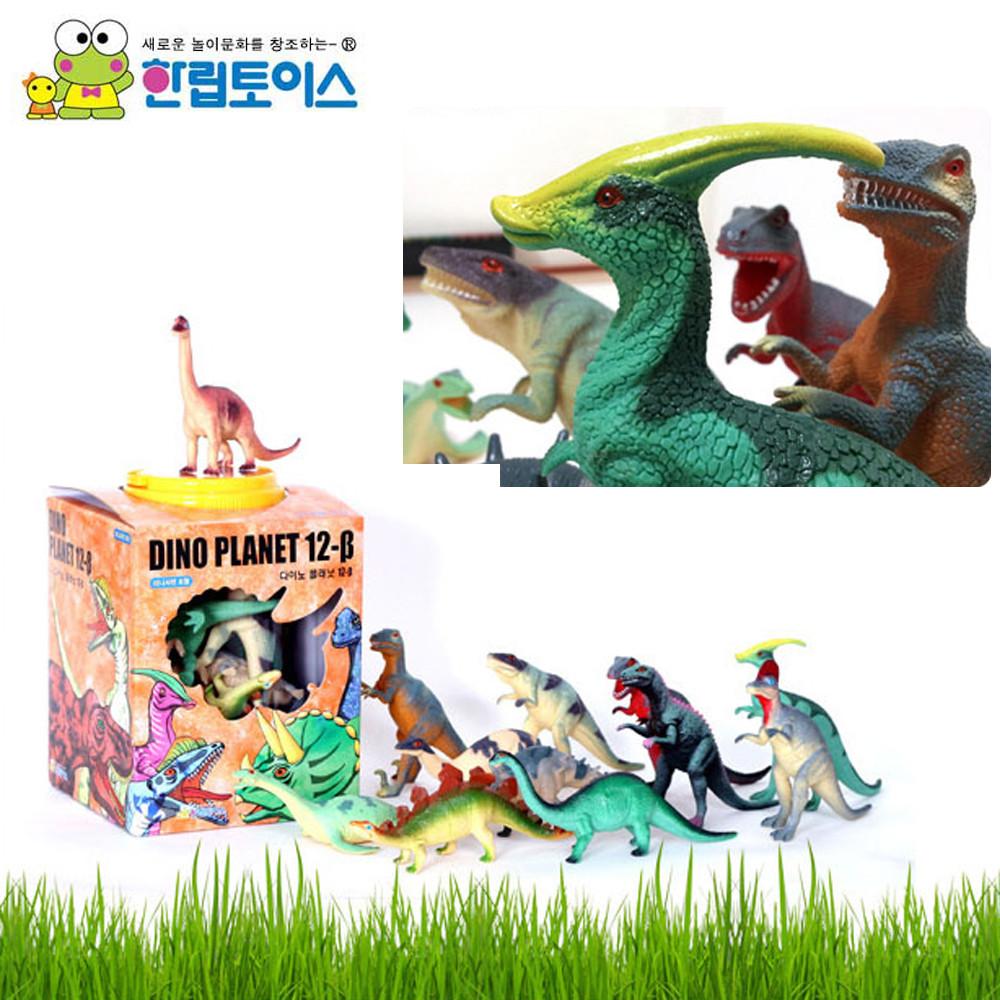 다이노 플래닛-베타 12종 HL754 공룡완구 장난감 공룡 장난감 공룡완구 공룡 공룡모형 모형완구