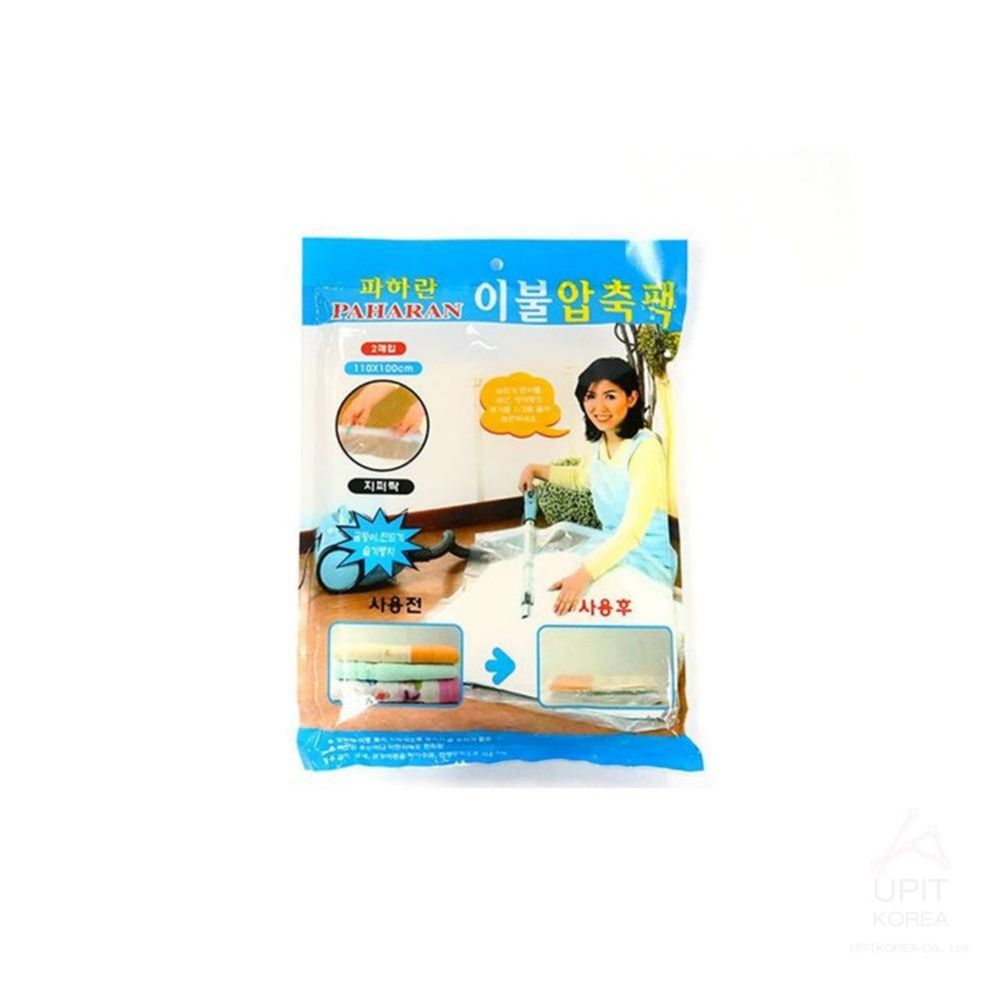 파하란 이불 압축팩_0034 생활용품 가정잡화 집안용품 생활잡화 잡화