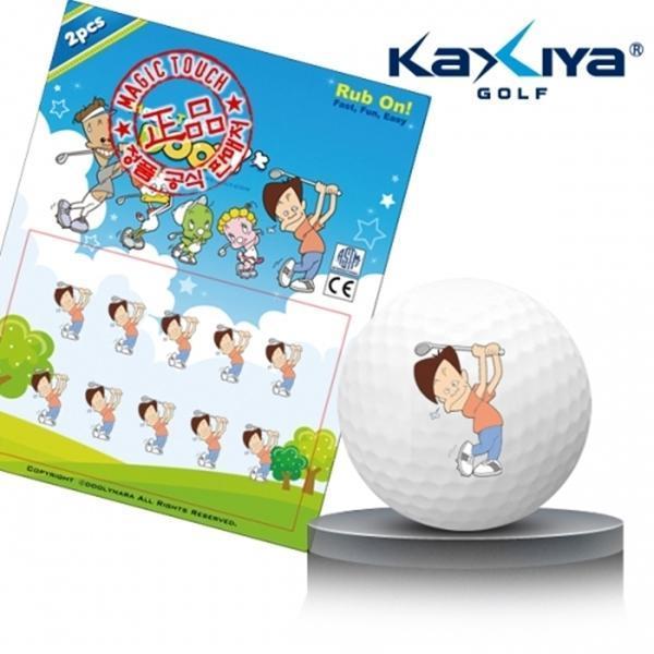 골프공 스티커 매직터치 길동이 골프 골프볼 잔디용골프공세트 골프공마킹 볼마커 이쁜골프공