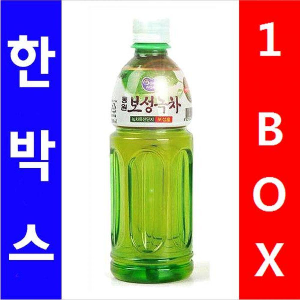동원)녹차 500ml 1박스(20개) 음료 여름 차 건강 액상 대량 도매 세일 판매 녹차
