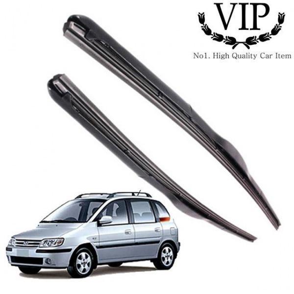 라비타 VIP 그라파이트 와이퍼 550mm400mm 세트 라비타와이퍼 자동차용품 차량용품 와이퍼 자동차와이퍼 차량용와이퍼