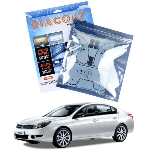 몽동닷컴 2010 뉴 SM5 LE 전용 LED 실내등 2010뉴SM5LE실내등 자동차용품 차량용품 실내등 차량용실내등 LED실내등