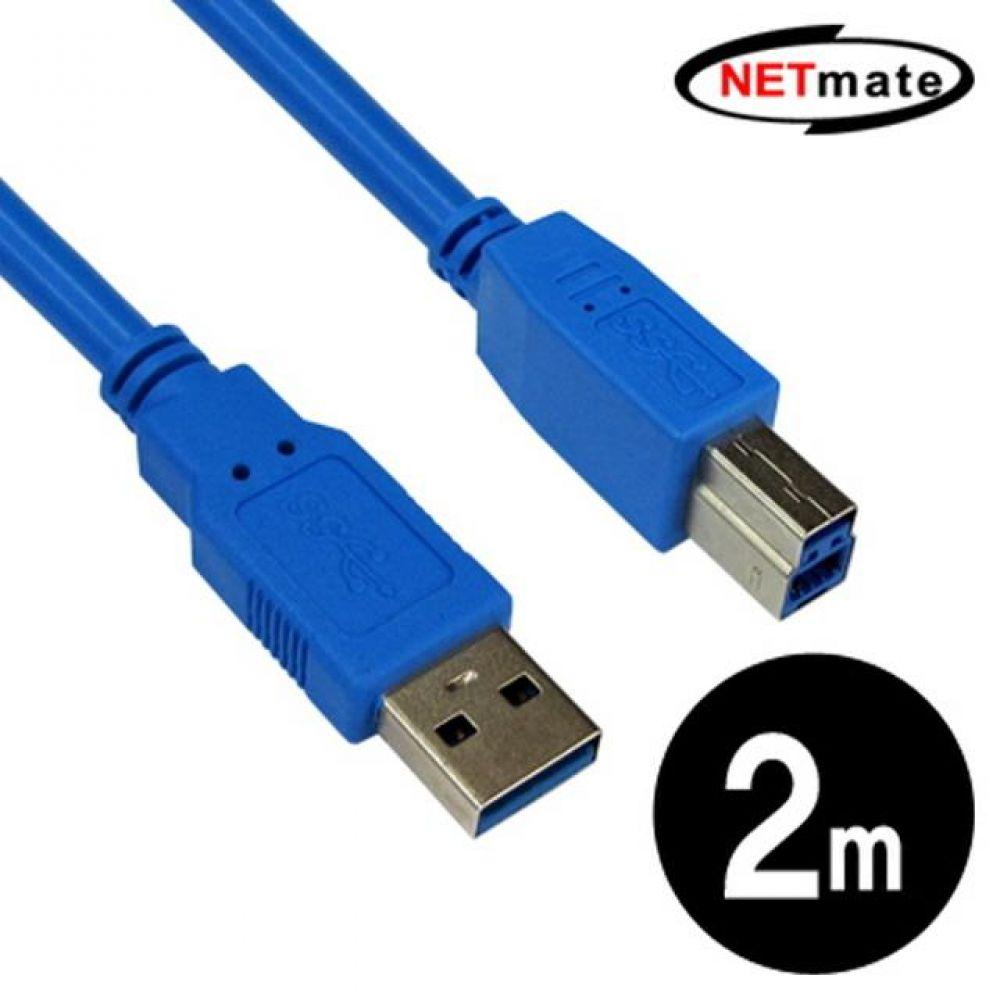 넷메이트 USB3.0 Standard A-B 케이블 2M 블루 컴퓨터용품 PC용품 컴퓨터악세사리 컴퓨터주변용품 네트워크용품 usb연장케이블 usb충전케이블 usb선 5핀케이블 usb허브 usb단자 usbc케이블 hdmi케이블 데이터케이블 usb멀티탭