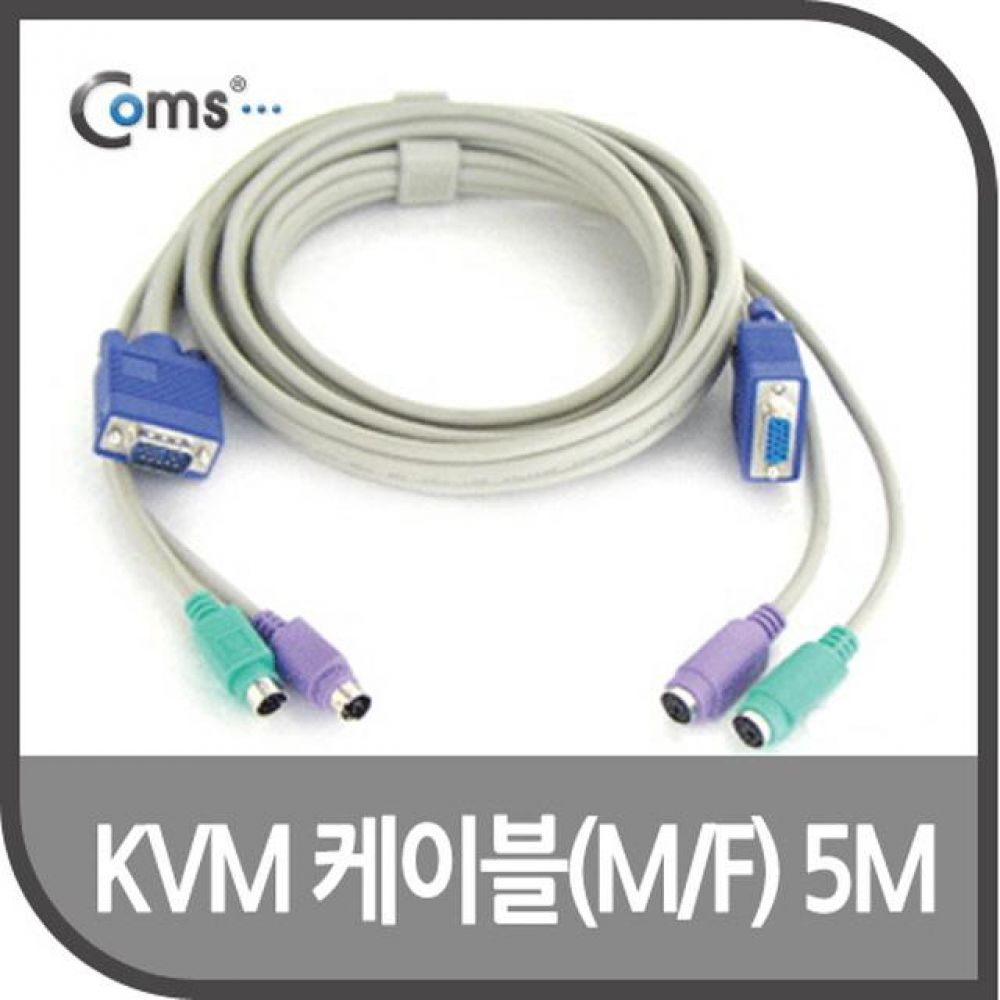 KVM 케이블 연장 5M M F 케이블 USB LAN HDMI 컴퓨터용품 PC용품 컴퓨터악세사리 컴퓨터주변용품 네트워크용품 무선공유기 iptime 와이파이공유기 iptime공유기 유선공유기 인터넷공유기