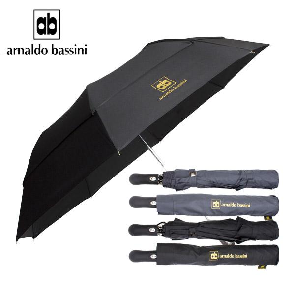 [아날도바시니]2단우산-이중방풍 2단우산 접이우산 패션우산 자동우산 판촉우산