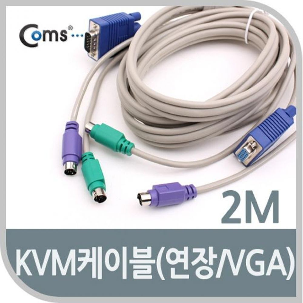 KVM 케이블 연장 VGA 2M 케이블 USB LAN HDMI 컴퓨터용품 PC용품 컴퓨터악세사리 컴퓨터주변용품 네트워크용품 hdmi스위치 모니터분배기 kvm케이블 hdmi케이블 usb셀렉터 랜선 모니터선택기 hdmi컨버터 모니터스위치 랜젠더