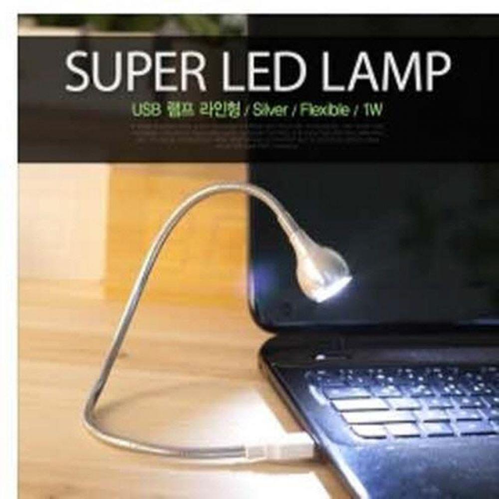 C USB 램프 라인형 Super LED 컴퓨터용품 PC용품 컴퓨터악세사리 컴퓨터주변용품 네트워크용품 led전구 led조명 led모듈 led등 led바 led칩 줄led led형광등 led직부등 led써치라이트