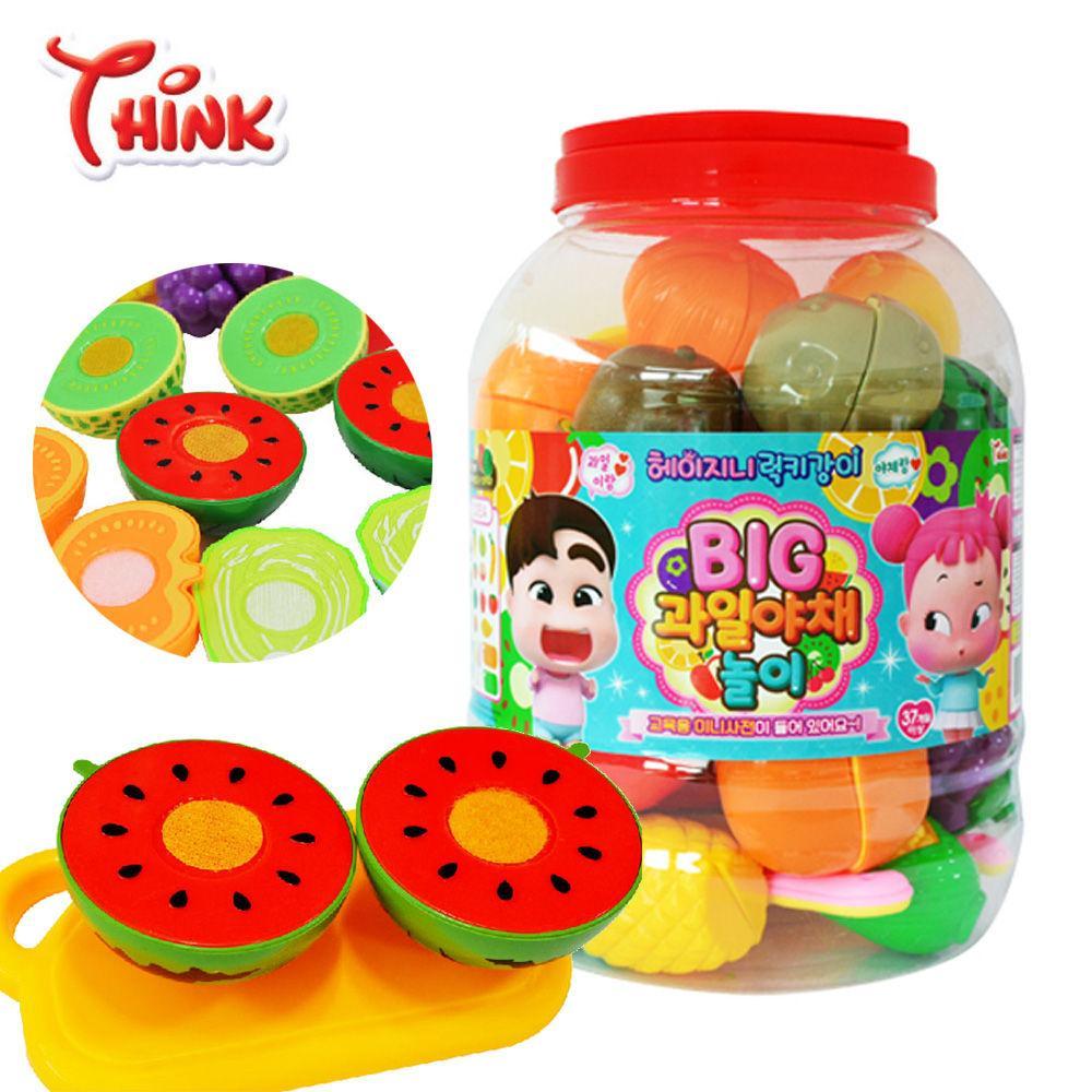 씽크 헤이지니 빅 과일야채놀이 주방놀이 소꿉놀이 엄마놀이 장난감 역할놀이