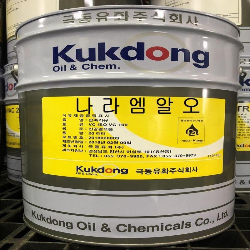 극동유화 프레스유 ACRO HO KA 20L 극동유화 기계유 플란자유 프로세스유 전기절연유 프레스유