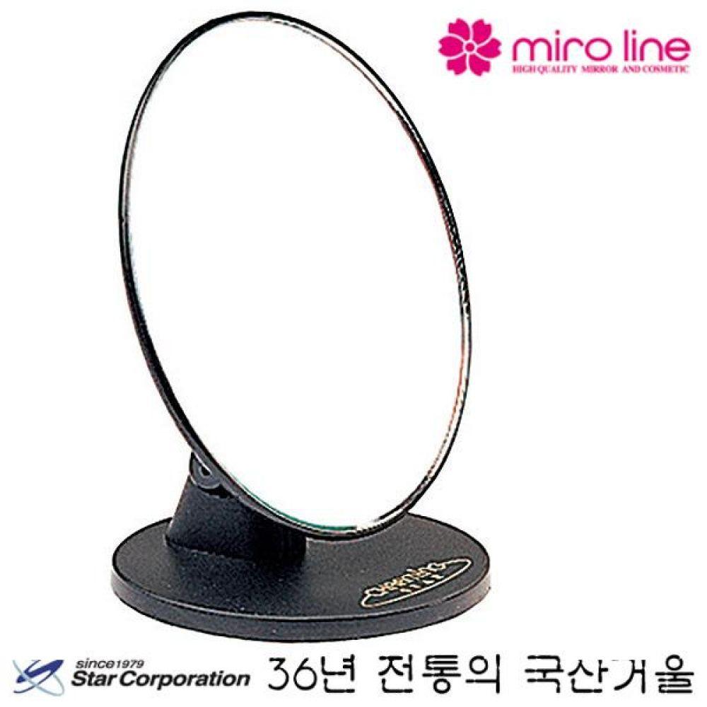 국산 스타 미로라인 원형 탁상거울 소 98x140x220mm 흑색 실용적이고 튼튼 화장대 화장 거울 미러 화장 꾸밈 여자
