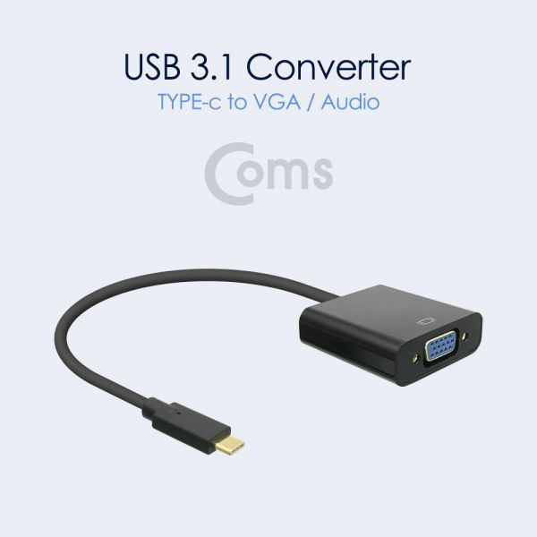 USB 3.1 Type C to VGA Aux 변환 컨버터 오디오 지원 변환 변환케이블 스마트폰 케이블 영상 음성