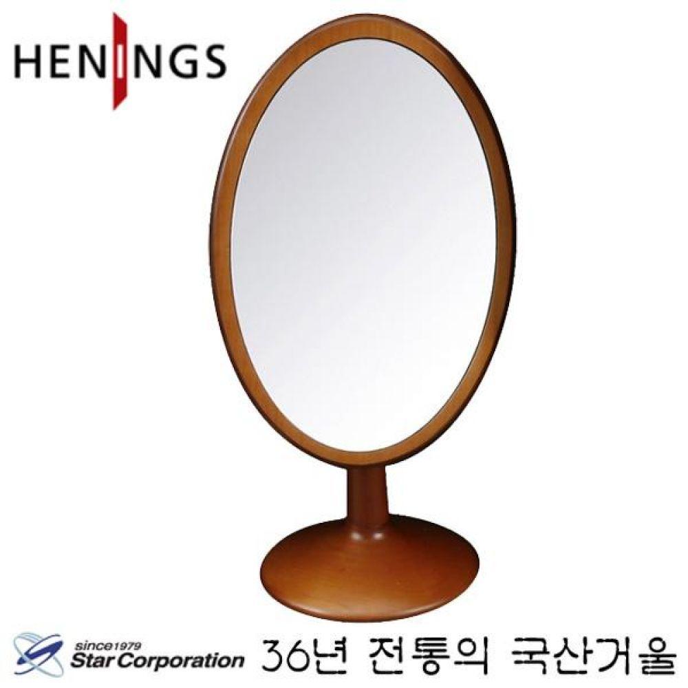 국산 스타 헤닝스 우드 타원형 탁상거울 220x162x419mm 일반경 확대경 상하 좌우 회전 거울 미러 화장 꾸밈 여자