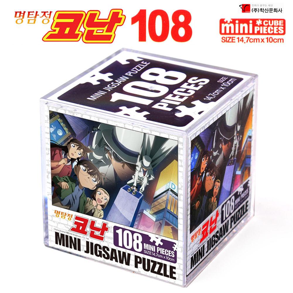 명탐정 코난 직소퍼즐 108pcs 괴도키드 아동퍼즐 아동퍼즐 직소퍼즐 퍼즐 캐릭터 퍼즐놀이