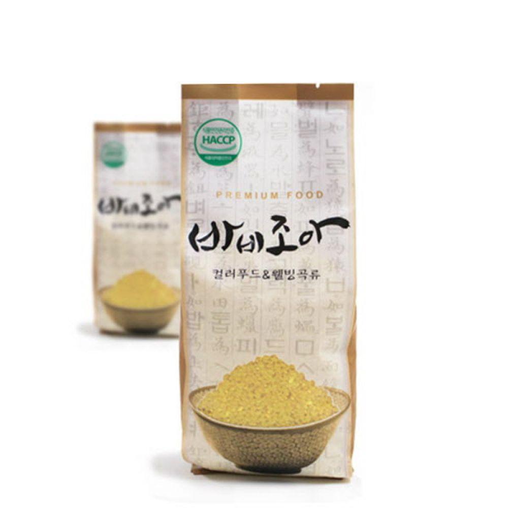 강황코팅 천연 기능성 칼라쌀 1kg 쌀 현미 오곡 영양 밥 컬러쌀 칼라쌀 씻은쌀 씻어나온쌀 세척쌀