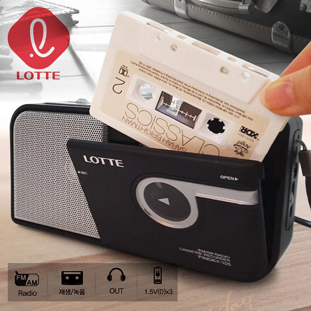 롯데P105 FM AM 워크맨 카셋트플레이어 워크맨 라드오 FM 휴대용 카셋트