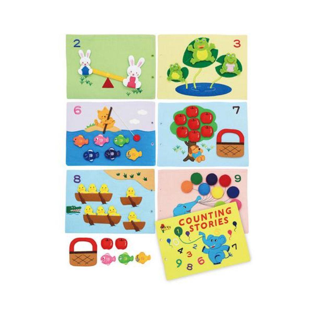 헝겊책 수이야기 완구 문구 장난감 어린이 캐릭터 학습 교구 교보재 인형 선물
