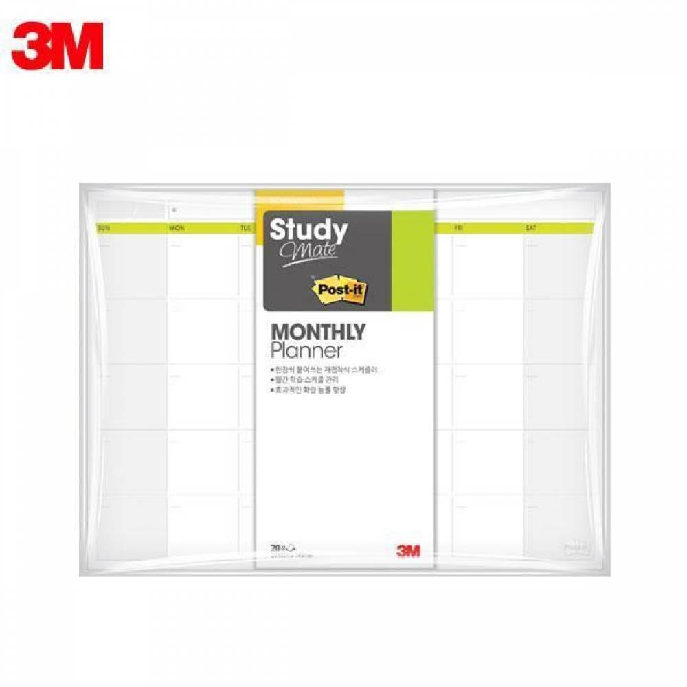 MWSHOP 3M 포스트잇 스터디메이트 먼슬리 플래너 노트 (204x74.5mm) 45장 스케줄러 메모지 엠더블유샵